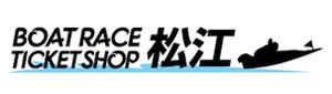 ボートレース松江